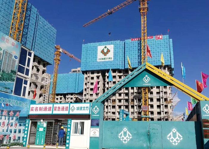北京中关村永丰产业基地爬架工程