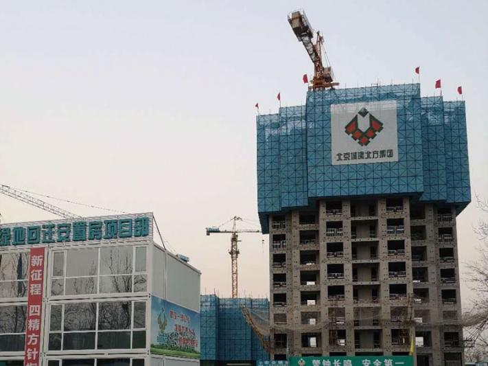北京楔行绿地安置房爬架工程