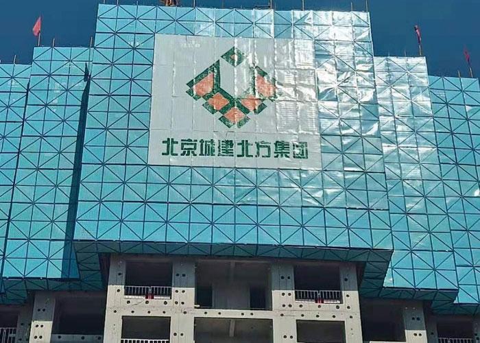 北京亚林西安置房爬架工程