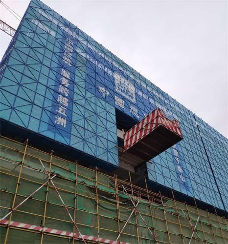 浪潮涿州大数据服务产业基地