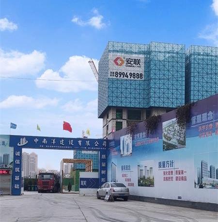 西兆通城中村改造项目